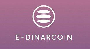 E-dinarcoin